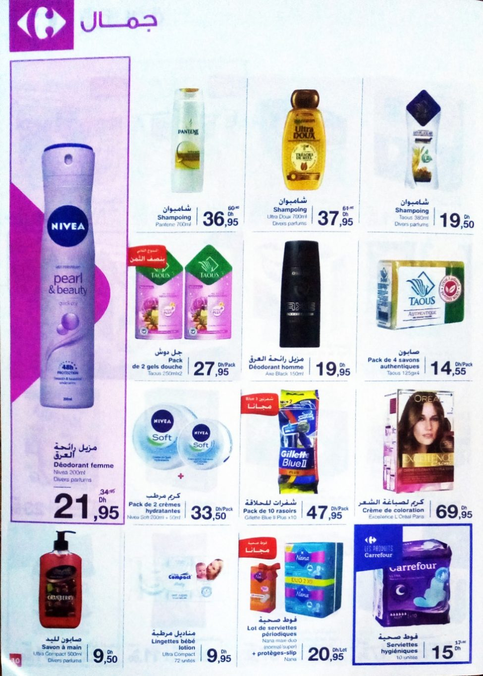 Catalogue Carrefour Market du 24 Octobre au 14 Novembre 2019