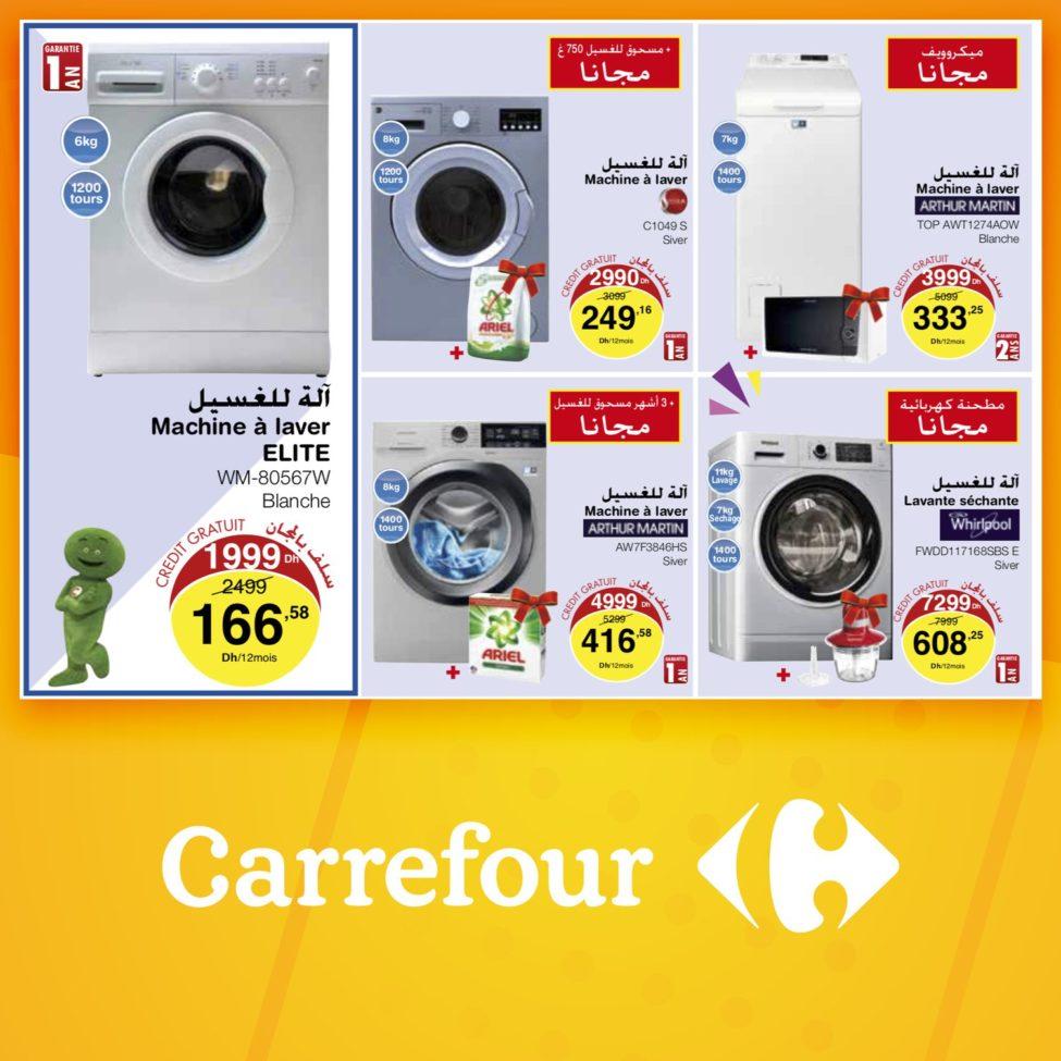 Flyer Carrefour Maroc Spéciale Machine à laver