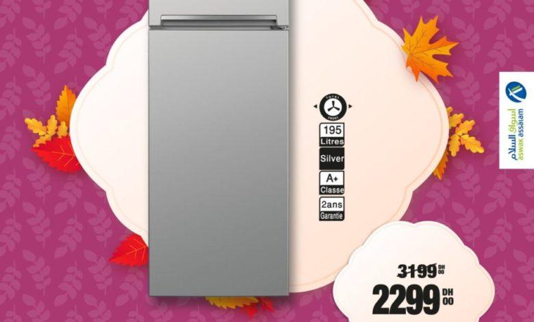 Photo of Soldes Aswak Assalam Réfrigérateur BEKO 195L 2299Dhs au lieu de 3199Dhs