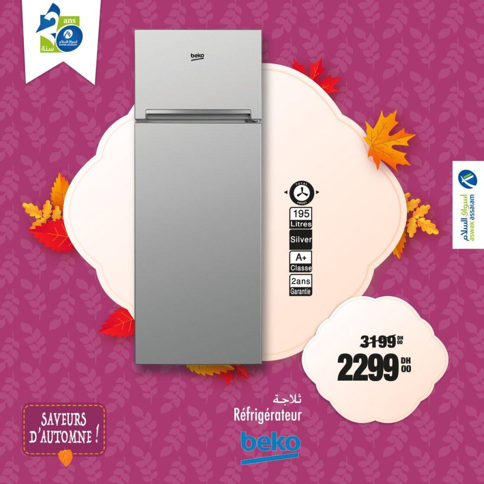 Soldes Aswak Assalam Réfrigérateur BEKO 195L 2299Dhs au lieu de 3199Dhs