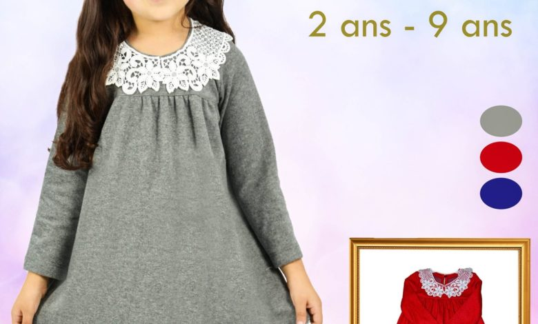 Photo of Nouvelle Collection Automne – Hiver حوايج العيد chez GORENA