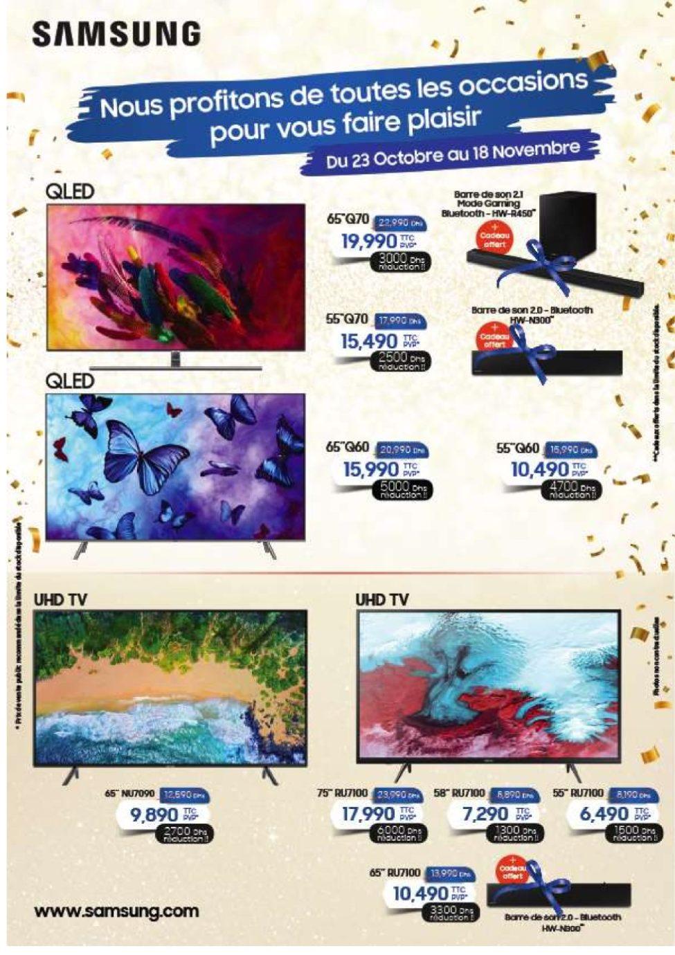Catalogue Marjane du 23 Octobre au 18 Novembre 2019