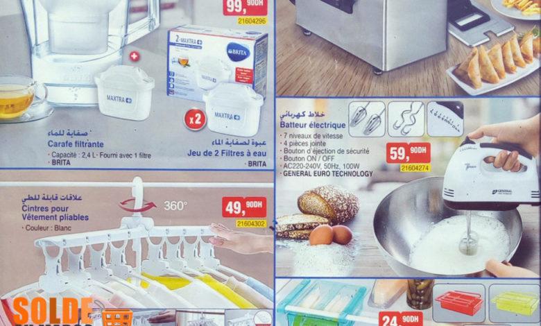 Photo of Catalogue Bim Région Ain Sebâa Casablanca du Vendredi 25 Octobre 2019