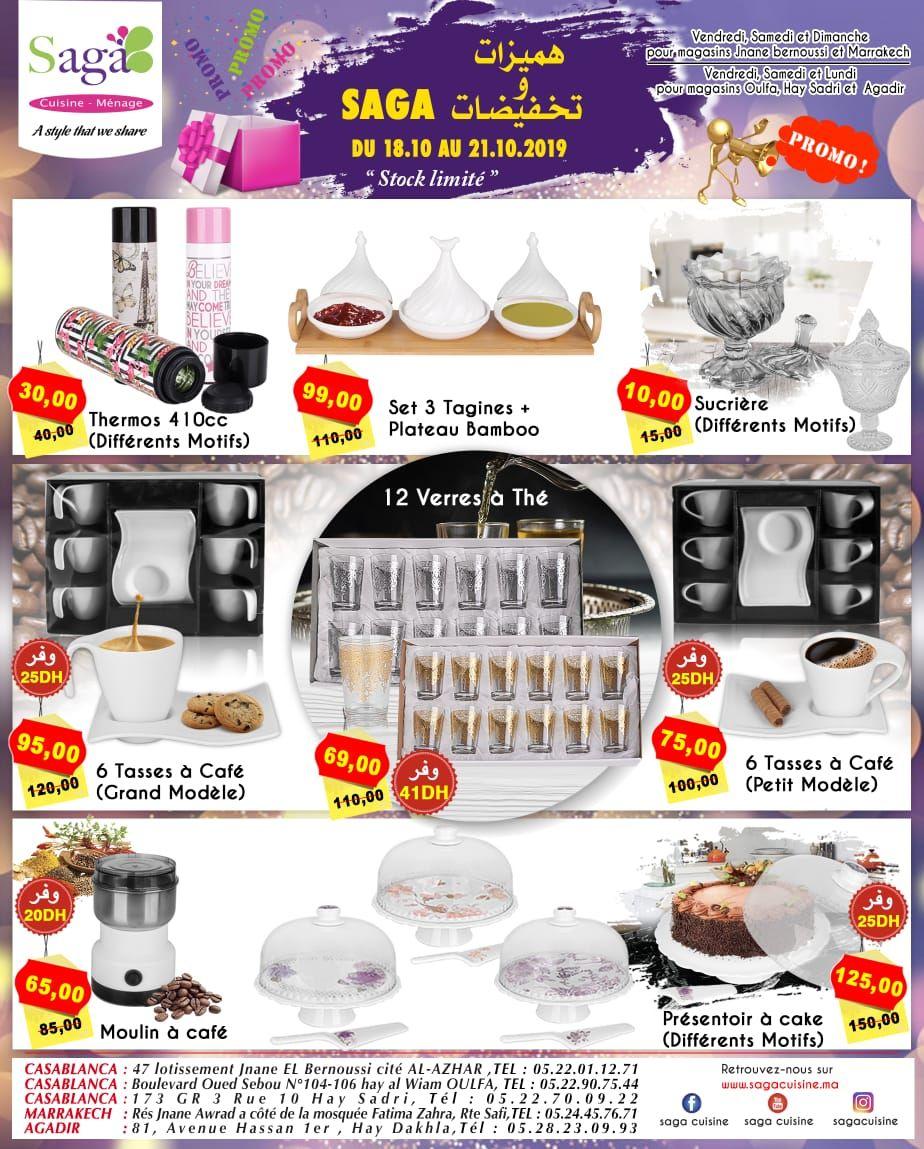 Catalogue Saga Cuisine هميزات وتخفيضات du 18 au 21 Octobre 2019
