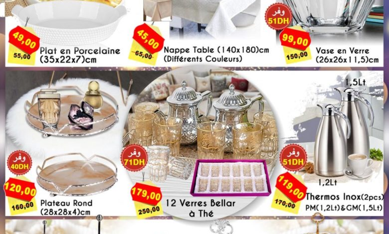 Photo of Catalogue Saga Cuisine هميزات وتخفيضات du 1 au 4 Novembre 2019