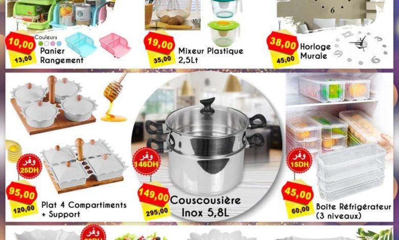 Photo of Catalogue Saga Cuisine du 11 au 14 Octobre 2019