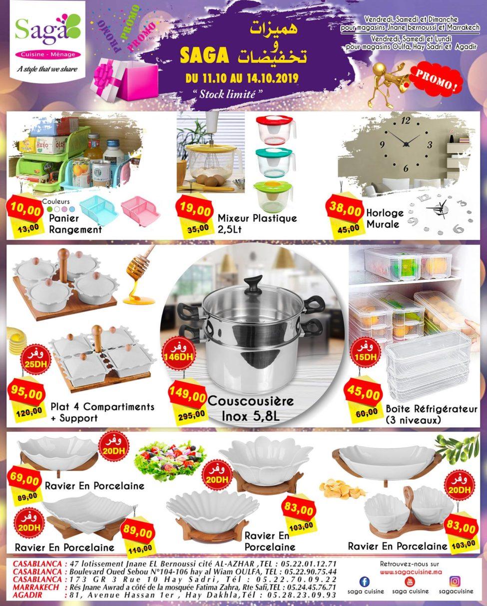 Catalogue Saga Cuisine du 11 au 14 Octobre 2019