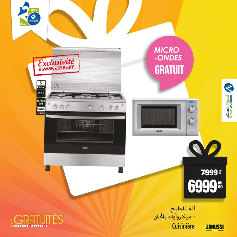 Promo Aswak Assalam Cuisinière ZANUSSI 5 feux 6999Dhs au lieu de 7999Dhs