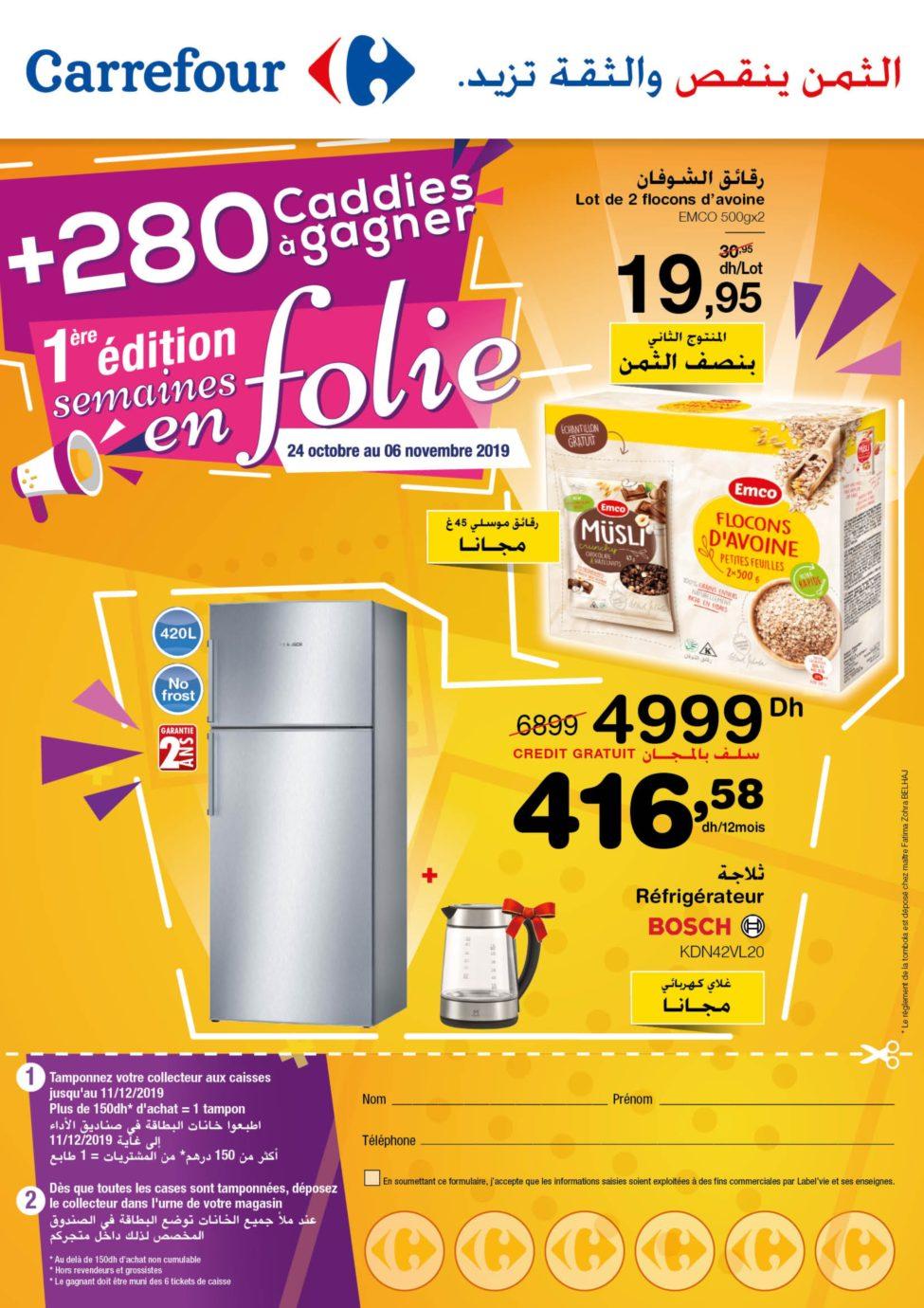 Catalogue Carrefour Maroc Semaine en folie du 24 Octobre au 6 Novembre 2019