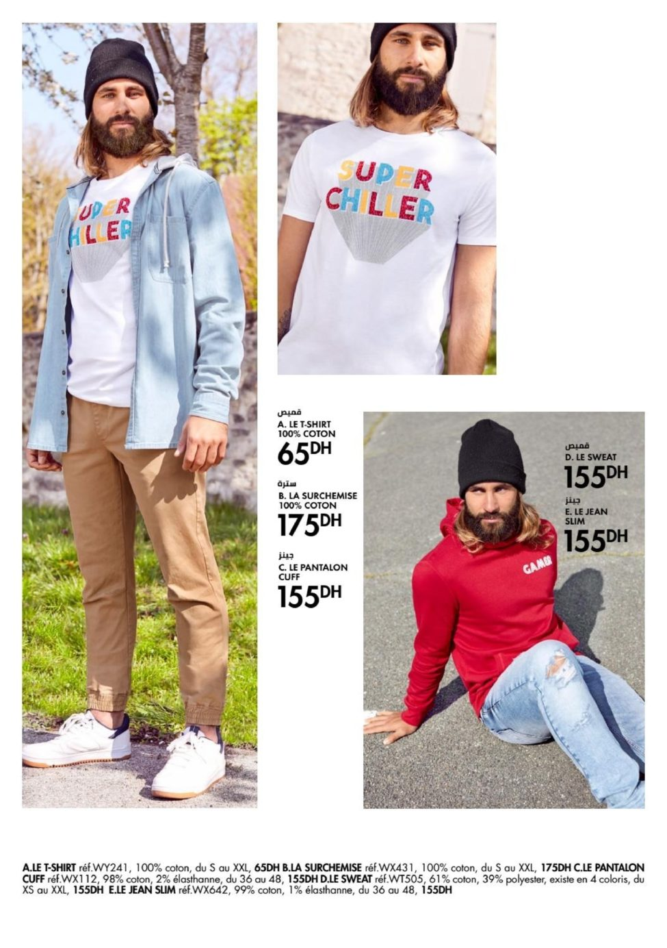 Catalogue Kiabi Maroc Kids Collection du 2 au 15 Octobre 2019