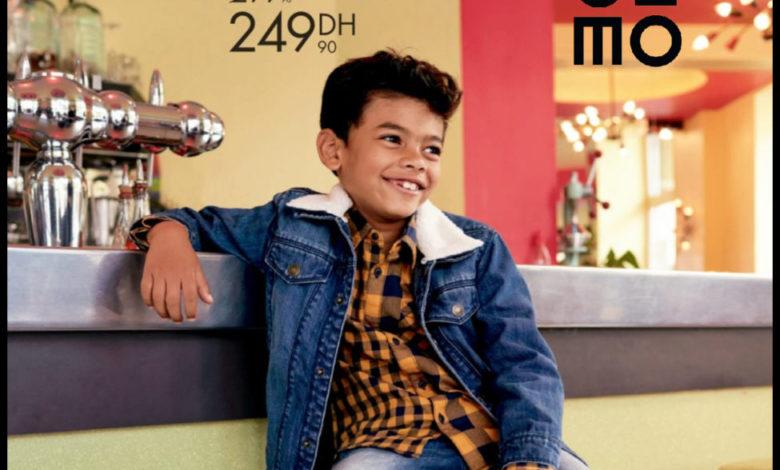 Photo of Soldes Gémo Maroc Veste Garçon en jeans 249Dhs au lieu de 299Dhs