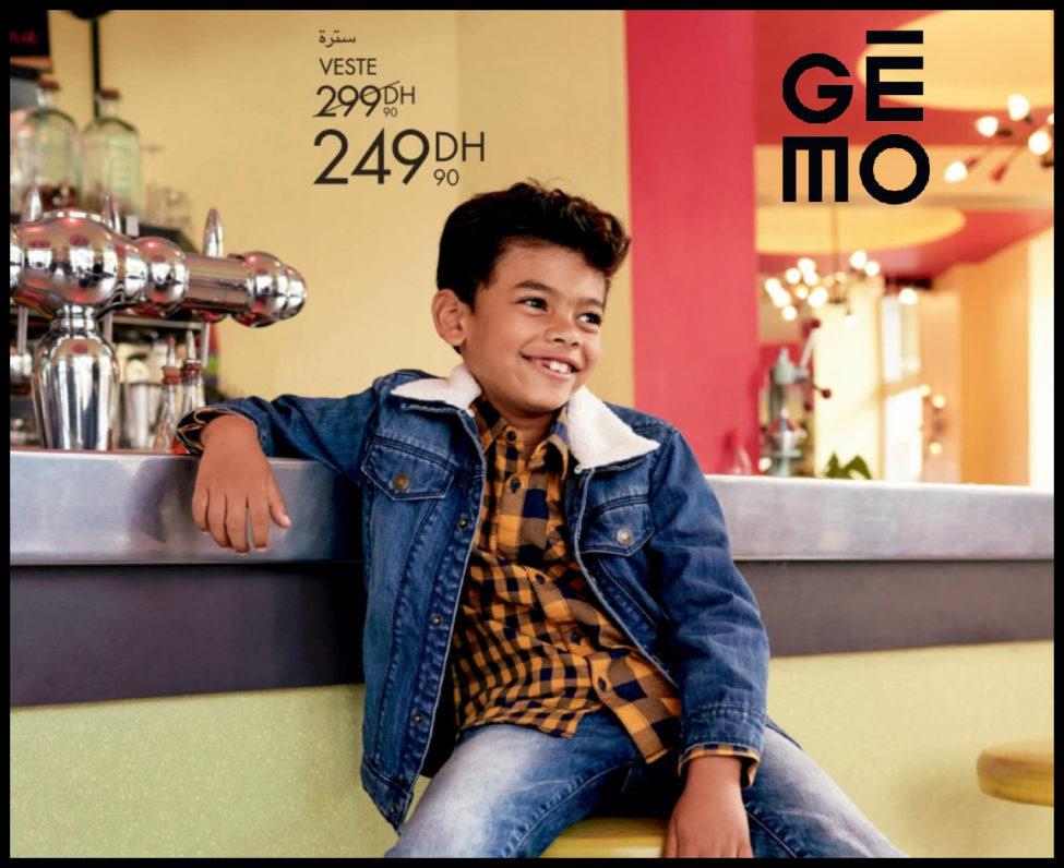 Soldes Gémo Maroc Veste Garçon en jeans 249Dhs au lieu de 299Dhs