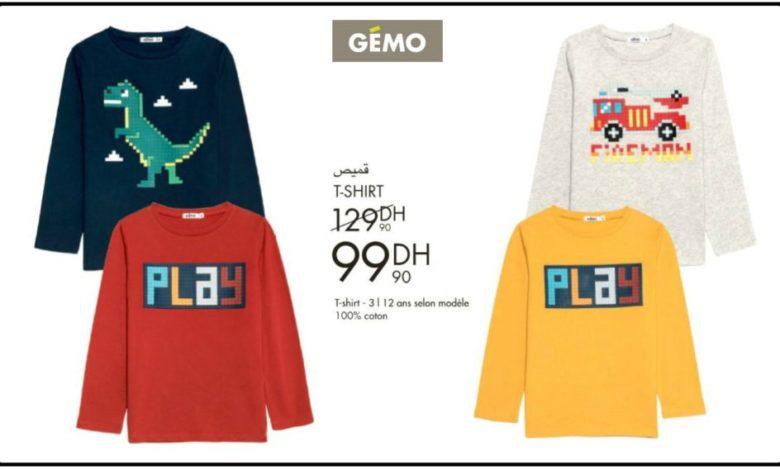 Photo of Promo Gémo Maroc T-shirt Fille et Garçon 99Dhs au lieu de 129Dhs