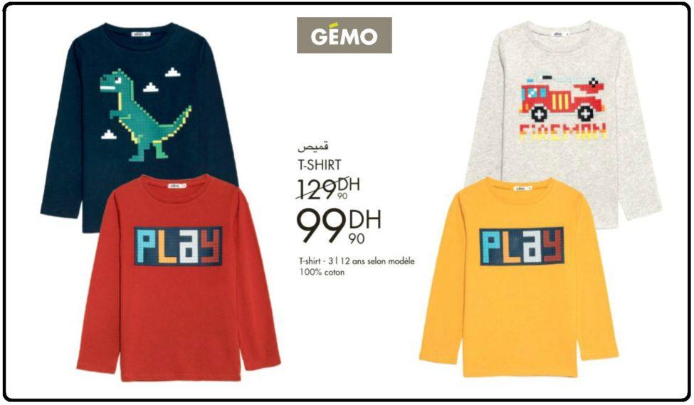 Promo Gémo Maroc T-shirt Fille et Garçon 99Dhs au lieu de 129Dhs