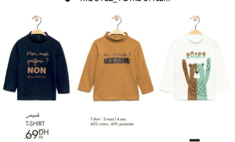 Photo of Soldes Gémo Maroc Tee Shirt enfant 49Dhs au lieu de 69Dhs