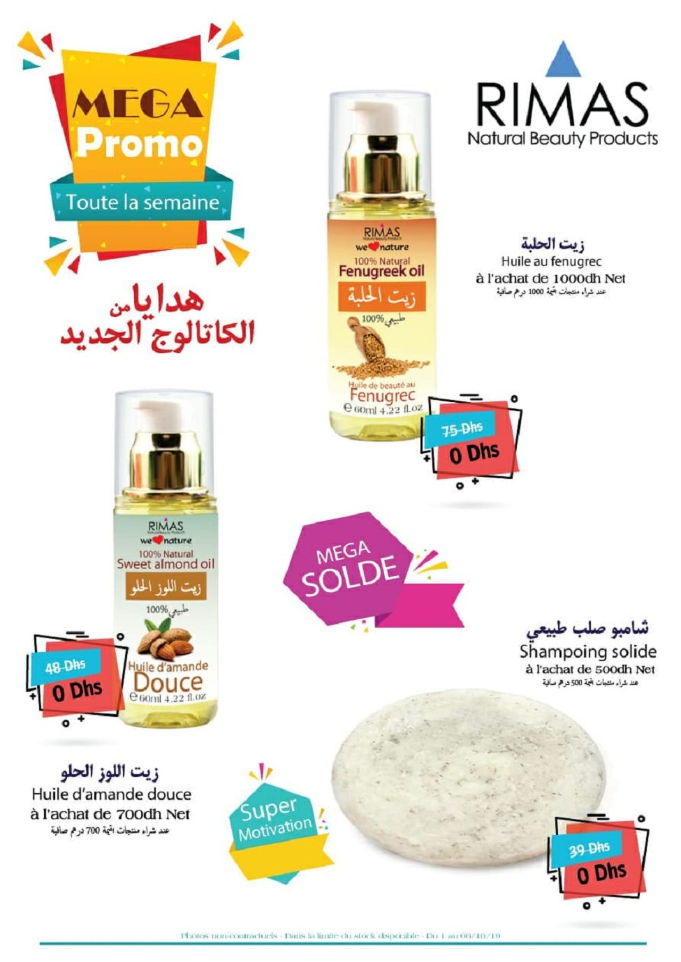 Mega Promo Natural Beauty Products Rimas du 1 au 6 Octobre 2019