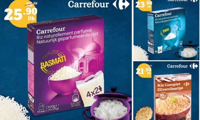 Photo of Promo Carrefour Maroc Spéciale Riz naturellement parfumé