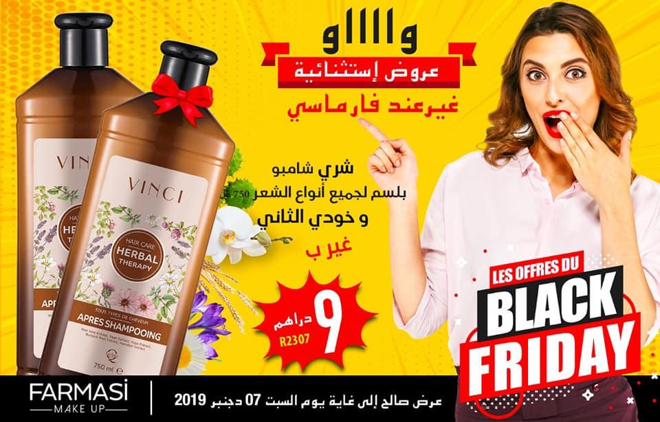Catalogue Spéciale BLACK FRIDAY Farmasi Maroc Jusqu'au 7 Décembre 2019