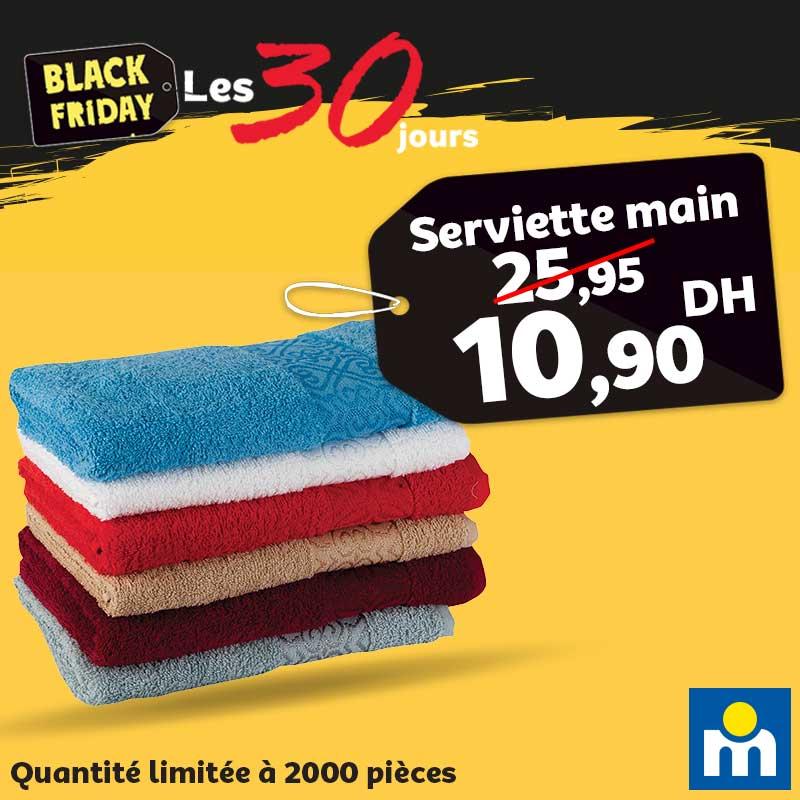 Black Friday Marjane Serviette main 10.90Dhs au lieu de 25.95Dhs