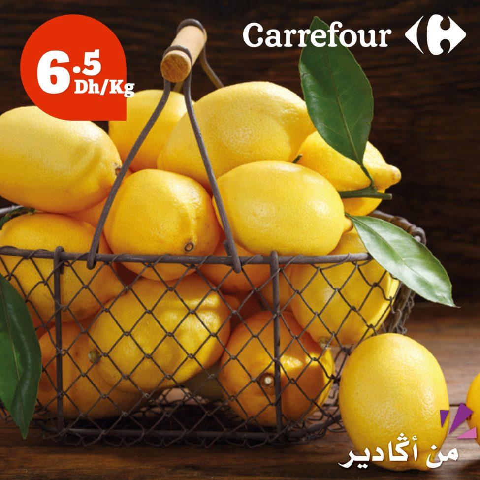 Offre en folie chez Carrefour Maroc fruits de saisons Jusqu'au 20 Novembre 2019