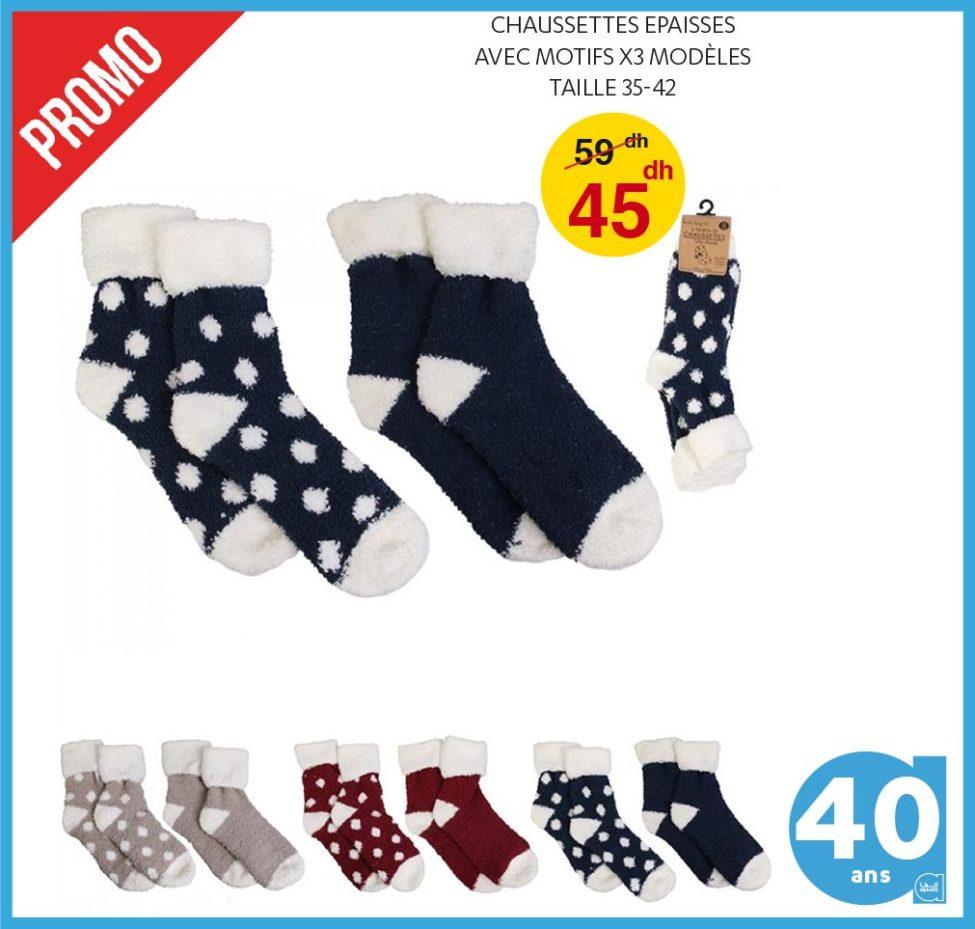 Promo Alpha55 sur la nouvelle collection de pantoufles et chaussettes