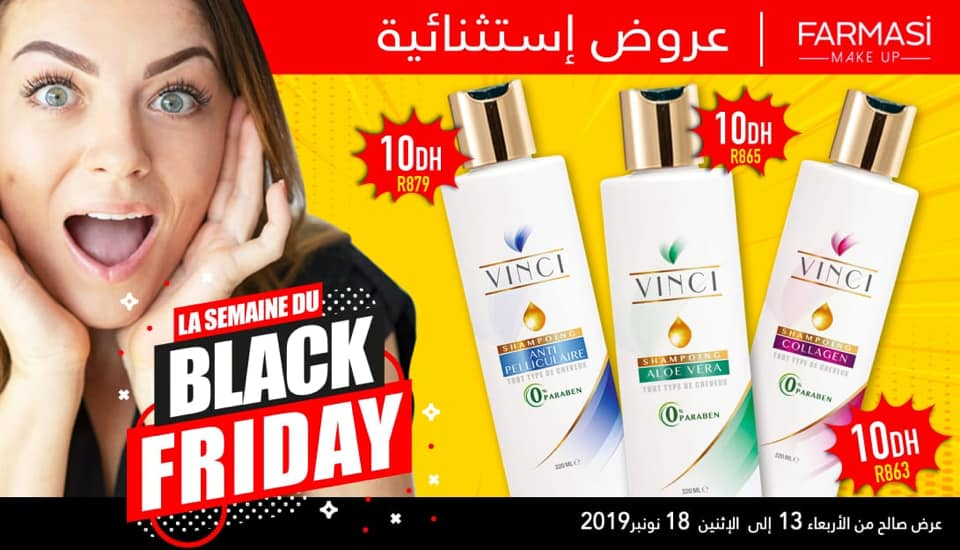 Black Friday chez Farmasi Maroc du 13 au 18 Novembre 2019