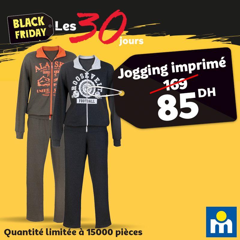 Black Friday Marjane Promo Jogging imprimé 85Dhs au lieu de 169Dhs
