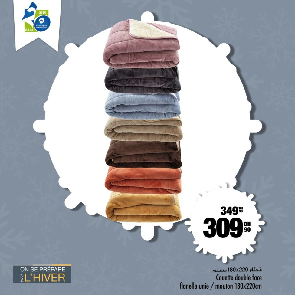 Soldes Aswak Assalam Couette double face flanelle unie/mouton 309Dhs au lieu de 349Dhs
