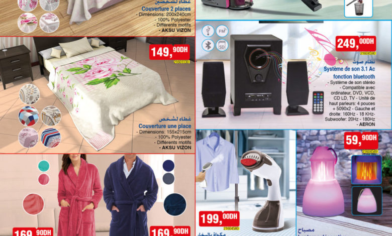 Photo of Catalogue Bim Maroc du Vendredi 15 Novembre 2019