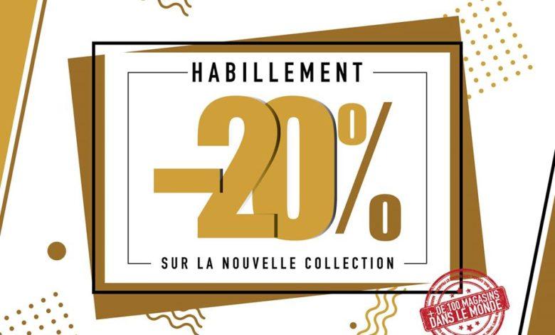 Photo of Offre Mawlid Nabaoui Diamantine vous offre -20% sur la nouvelle collection Jusqu'au 8 Novembre 2019