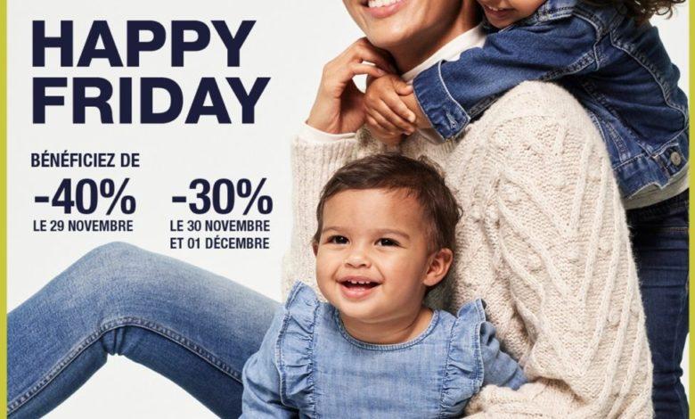 Photo of Weekend Happy Friday Gap Maroc -40% le Vendredi et -30% le samedi et dimanche