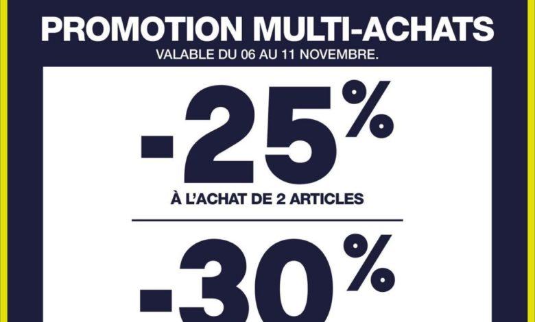 Photo of Promo Gap Maroc -25% à l'achat de 2 articles et -30% à l'achat de 3 articles du 06 au 11 novembre 2019