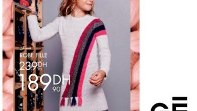 Promo Gémo Maroc Robe Coloré pour fille 189Dhs au lieu de 239Dhs