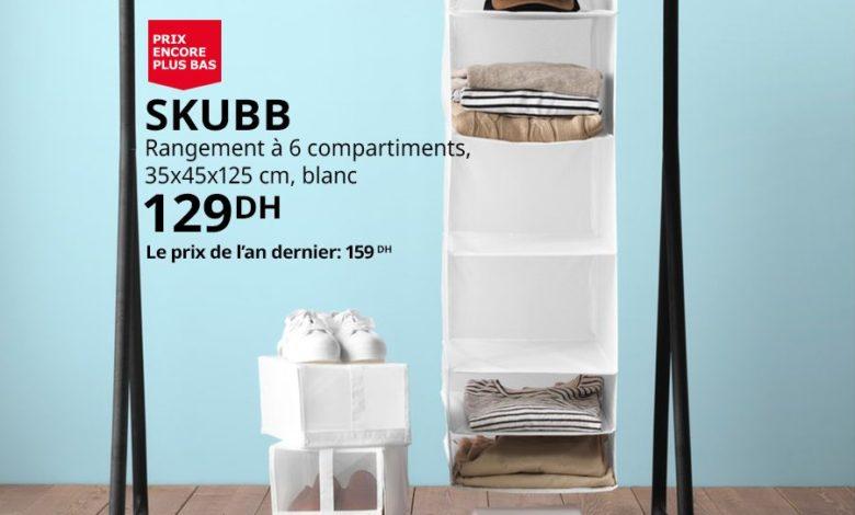 Photo of Promo Ikea Maroc Rangement 6 compartiments SKUBB 129Dhs au lieu de 159Dhs