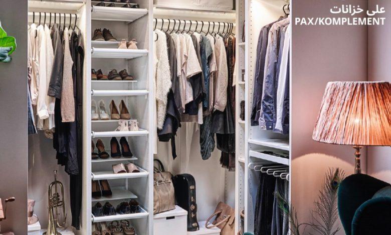 Photo of Soldes Ikea Maroc -15% sur les Penderies PAX/KOMPLEMENT