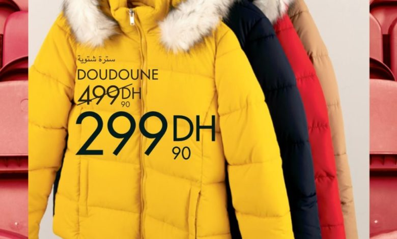 Photo of Catalogue Gémo Maroc Collection Hiver du 13 Novembre au 9 Décembre 2019