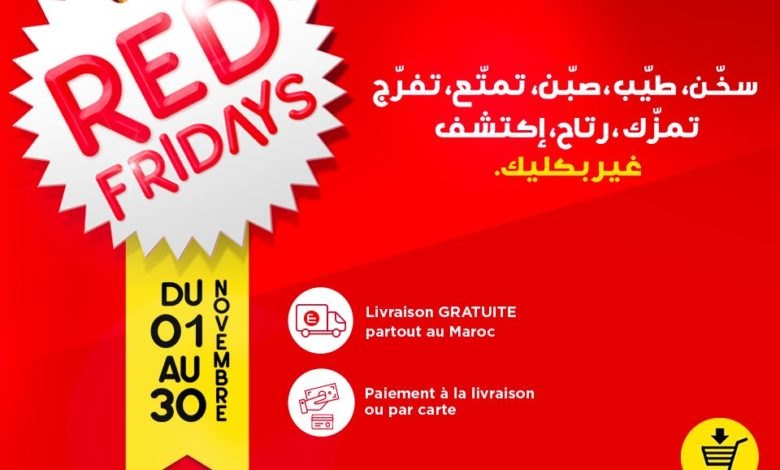 Photo of RED Fridays chez Electroplanet pendant le mois de Novembre 2019