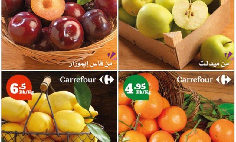Photo of Offre en folie chez Carrefour Maroc fruits de saisons Jusqu'au 20 Novembre 2019