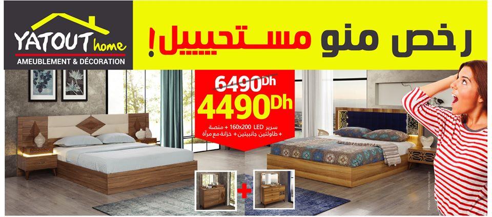 Promo Yatout Home Pack Lit 160X200 + Commode + 2 chevets avec LED 4490Dhs au lieu de 6490Dhs