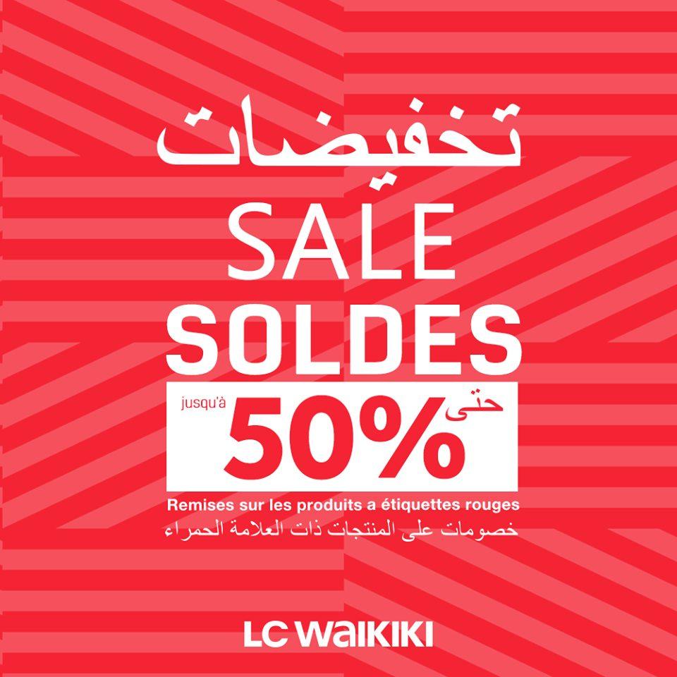 Promo LC Waikiki Maroc réduction de 50% sur articles sélectionnées