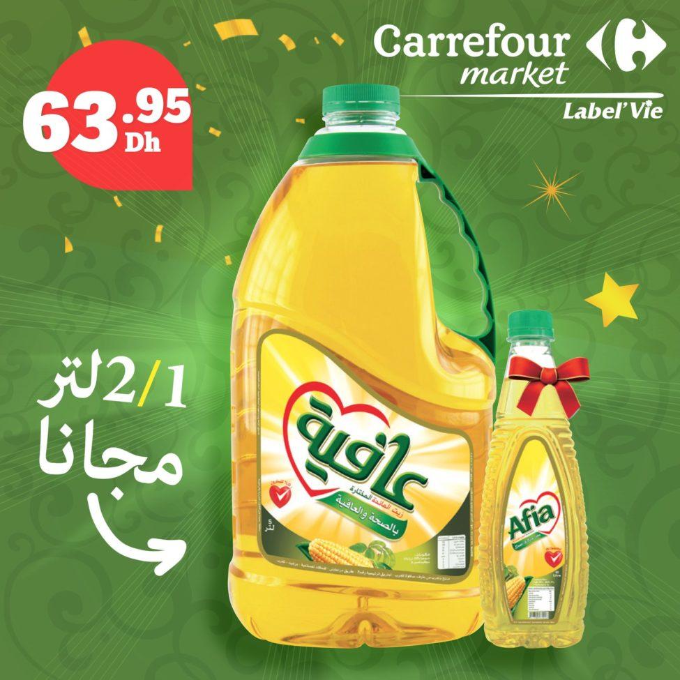 Gratuités Anniversaire de Carrefour Market du 21 Novembre au 11 Décembre 2019