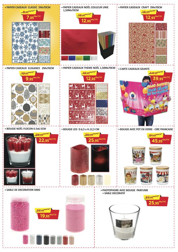 Catalogue Bricodéco Maroc du 30 Novembre au 15 Janvier 2020