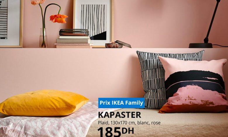 Photo of Soldes Ikea Maroc Plaid KAPASTER blanc rose 185Dhs au lieu de 299Dhs
