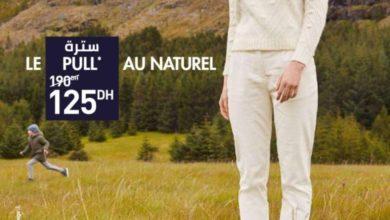 Catalogue Kiabi Maroc Le pull au naturel du 4 au 17 Décembre 2019