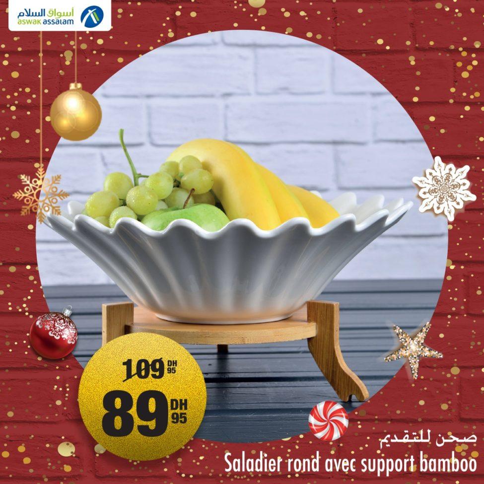Promo Aswak Assalam SALADIER ROND AVEC SUPPORT BAMBOO 89Dhs au lieu de 109Dhs