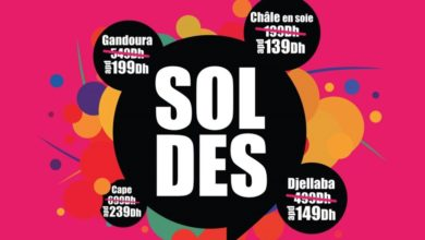 Photo of Soldes d'hiver de DIAMANTINE se faire plaisir sur un maximum d'articles