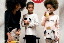 Catalogue Gémo Maroc du 11 Décembre au 6 Janvier 2020