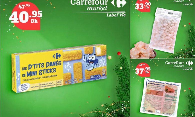 Photo of Promo Carrefour Market sur une sélection de surgelés et fumés jusqu'au 31 Décembre 2019