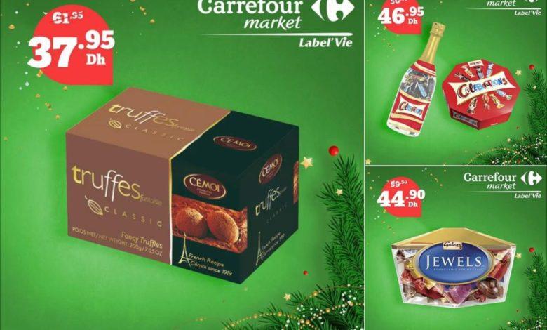 Photo of Promo Carrefour Market large gamme de chocolat jusqu'au 31 Décembre 2019