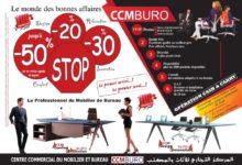 Catalogue Professionnel CCMBuro le monde des bonnes affaires 2020